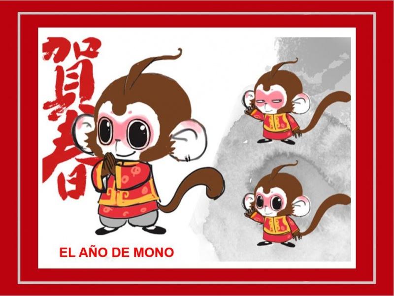 A o nuevo lunar del mono de fuego el rinc n de los for Oficina del estudiante universidad de la rioja